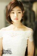 Park So Dam Dressed like a Princess