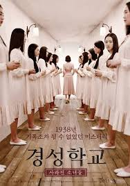 """K-Movie Poster """"The Silenced"""""""