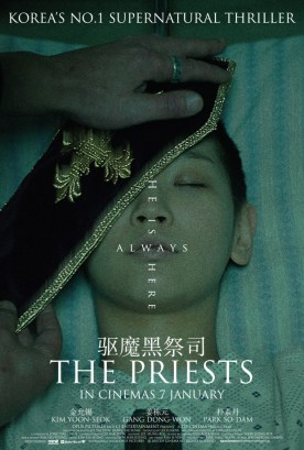 """K-Movie Poster """"The Priests"""""""