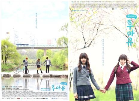 """Foto Kim So Hyun in K-Drama """"Who are You: School 2015"""" (3)"""
