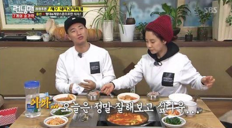 """Gary Leaving """"Running Man"""" and """"Monday Couple"""""""