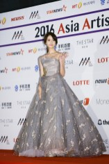 The 2016 Asia Artist Awards Red Carpet - YoonA SNSD
