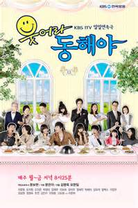 "Kdrama Poster ""Smile Again"" 2"
