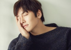 Ji Chang Wook Closed his eyes