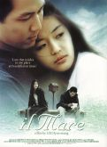 """Korean Film """"Il Mare"""" Poster"""