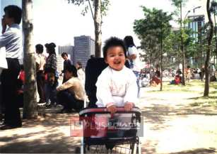Lee Min Ho's Childhood Photo 1