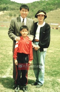 Lee Min Ho with His Parents