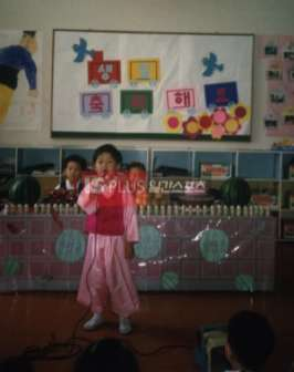 Lee Min Ho's Childhood Photo 3
