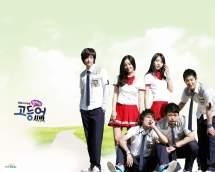 Lee Min Ho Poster 2