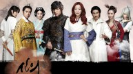 Lee Min Ho Poster 8 - Faith