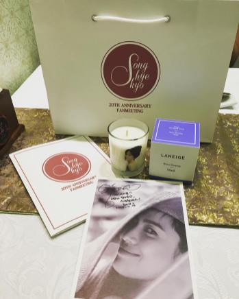 "Goody bag for fans at ""Song Hye Kyo 20th Anniversary Fan Meeting"""