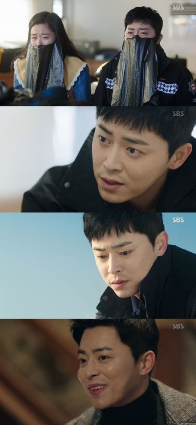 Jo Jung Suk Cameo The Legend Of The Blue Sea 2