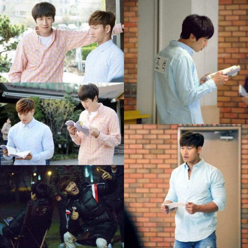 Lee Kwang Soo And Kim Jong Kook In The Sound Of Your Heart 1
