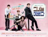 Park Seo Joon Kdrama She Was Pretty Poster 1