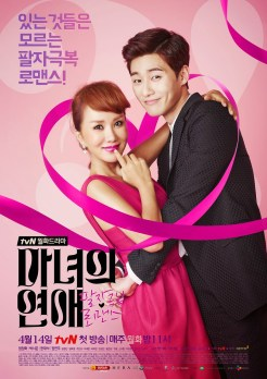 Park Seo Joon Kdrama Witch's Romance Poster 2