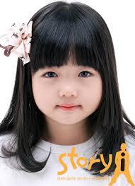 Defendant Choi Yoo Ri