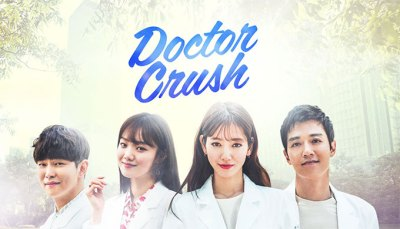 Lee Sung Kyung Kdrama Doctor Crush 1