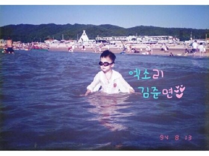 Suho EXO Childhood Pre Debut Photo 5