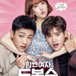 Kdrama Strong Woman Do Bong Soon Poster 3