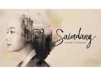 Saimdang Diary Poster 6