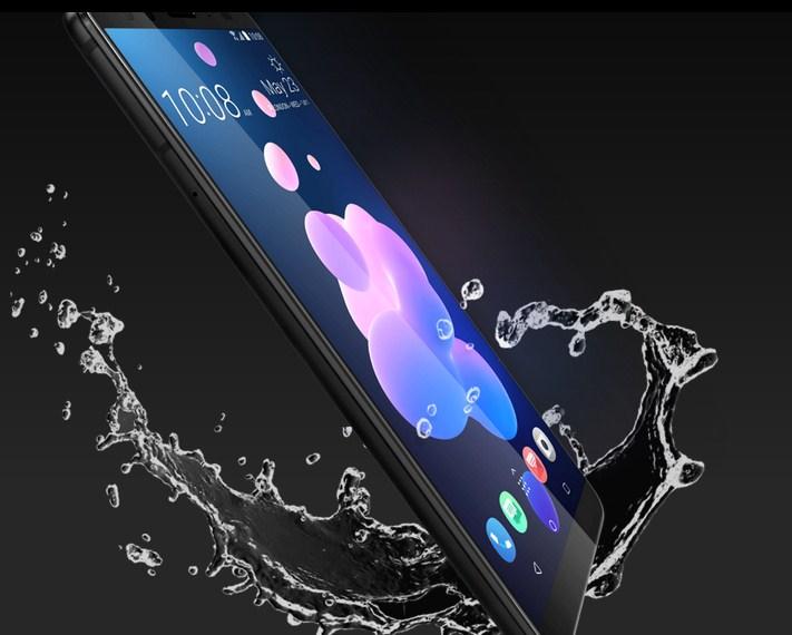 HTC U12 + IP68