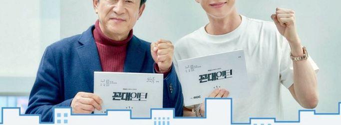 Kim Eung Soo Dan Park Hae Jin