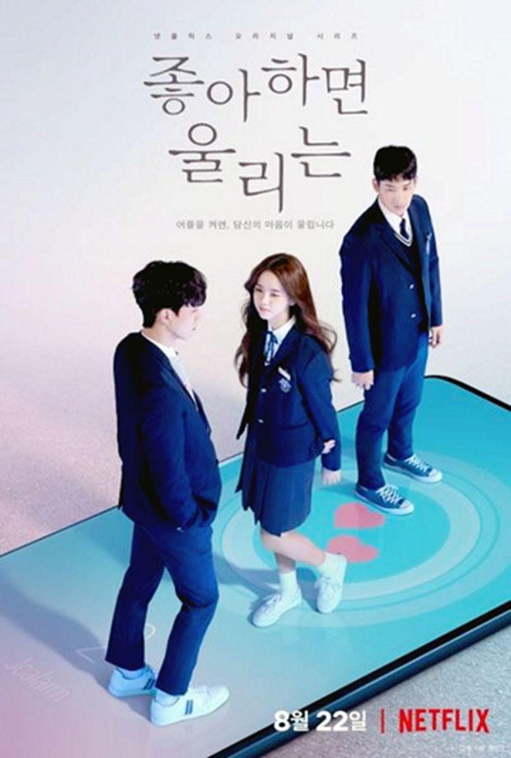 Poster K Drama Love Alarm