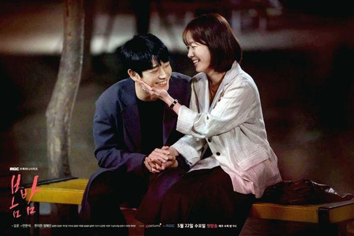 Poster K Drama One Spring Night