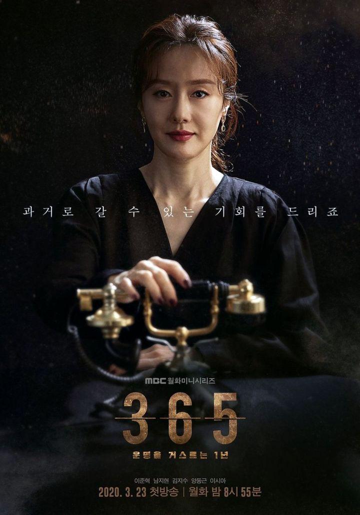 Kim Ji Soo Sebagai Lee Shin