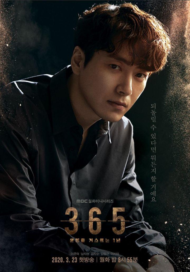Lee Joon Hyuk Sebagai Ji Hyung Jo