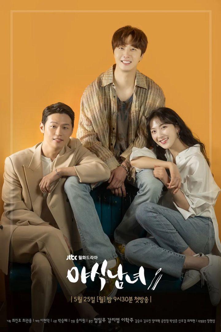 Poster K Drama Sweet Munchies 1 1