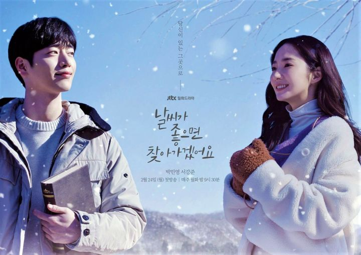 Poster K Drama When The Weather Is Fine 2