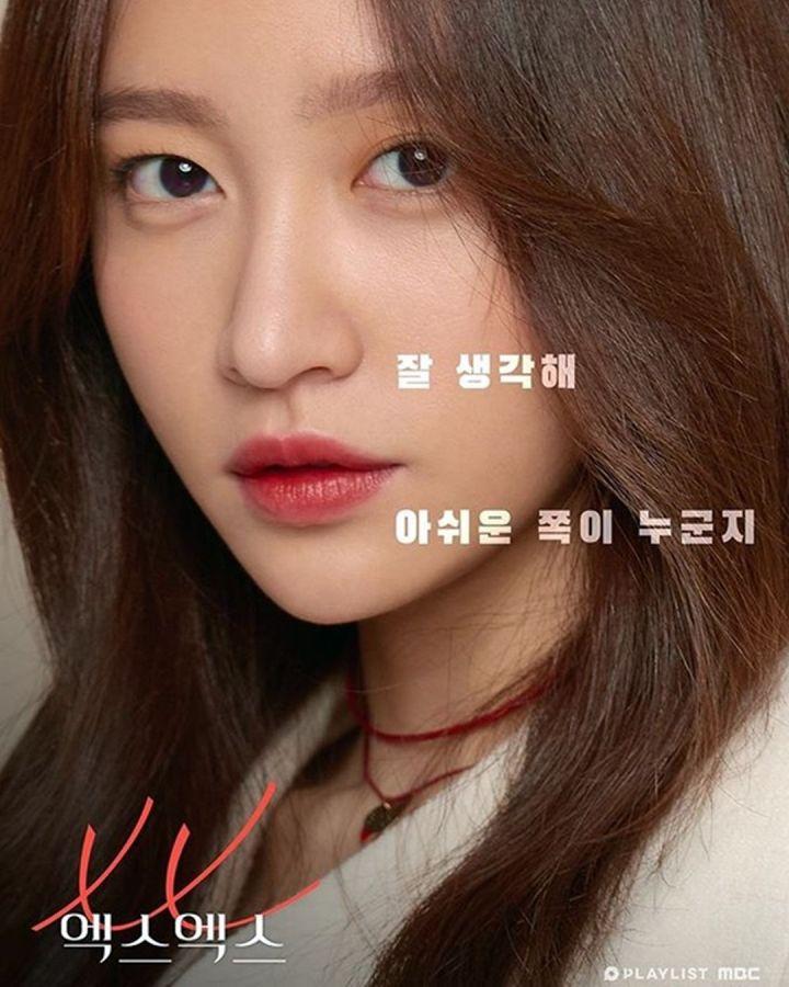 Ahn Hee Yeon Sebagai Yoon Na Na