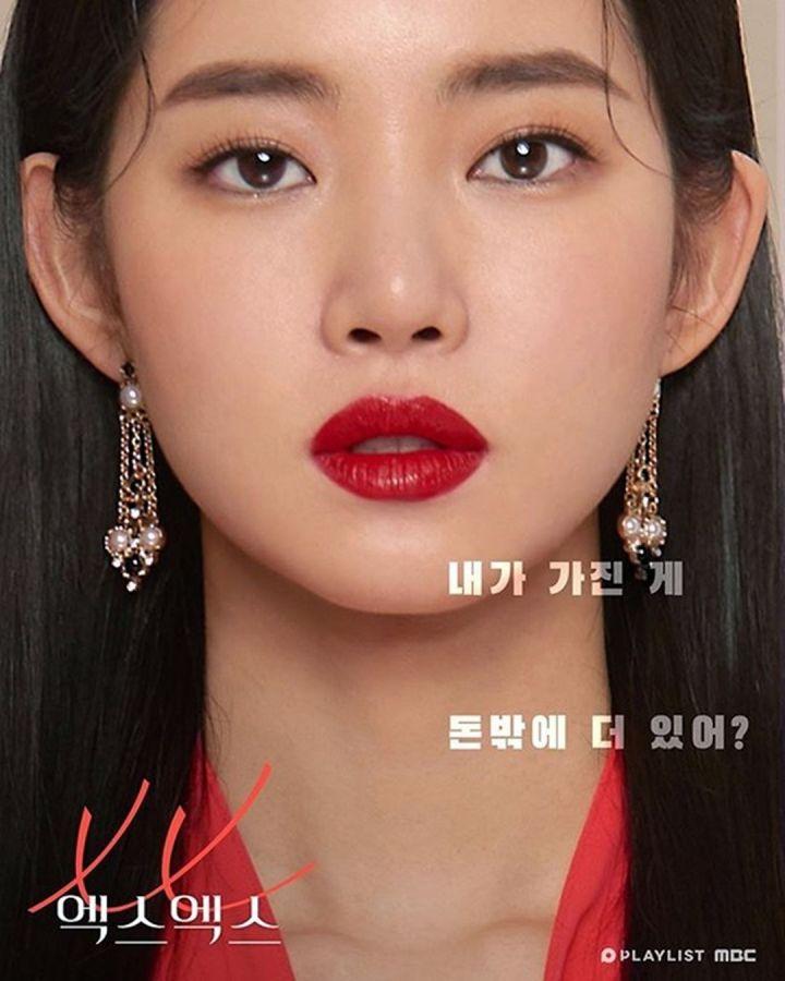 Hwang Seung Eon Sebagai Lee Roo Mi