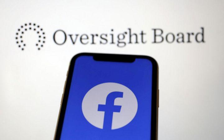 Pengguna Facebook Bisa Ajukan Banding Ke Dewas