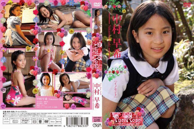 [AHG-0027]中村早希  ピュアローズ Vol.07