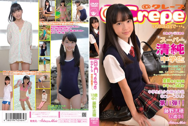 [CPSKY-242]藤野志穂 Shiho Fujino – @クレープ 学校の教室で…。 第11弾!!