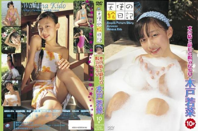 [SSWK-074]月森わかな 木戸若菜 10才 水の精と戯れる陽気な少女