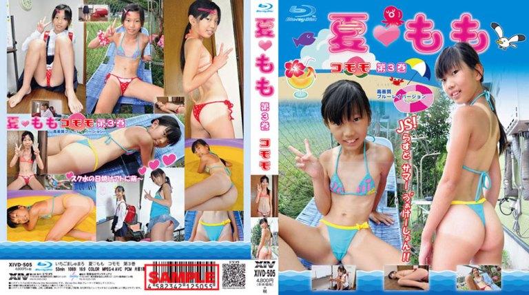 [XIVD-505] Komomo – Summer Peach Vol. 3 – 夏♥もも コモモ 第3巻