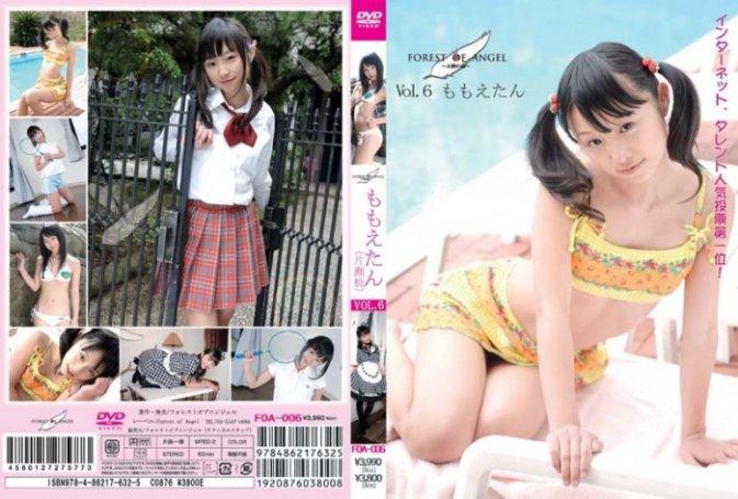 [FOA-006]Momoe Tan ももえたん FOREST OF ANGEL Vol.6 ももえたん