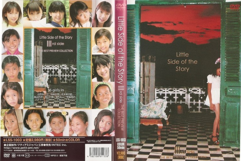 [LSS-1003]Little Side of the Story IIIrd side The Best Preview Collection
