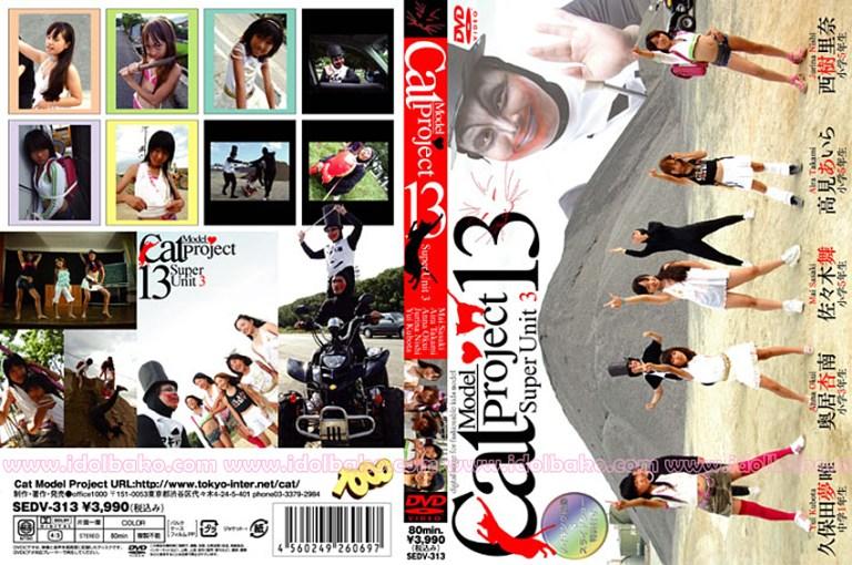 [SEDV-313]Cat Model Project 13 Super Unit3 久保田夢唯 佐々木舞 高見あいら 奥居杏南 西樹里奈