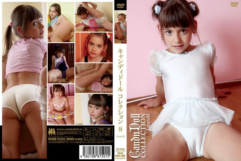 [CDCL-008]Laura B ローラB キャンディドールコレクション