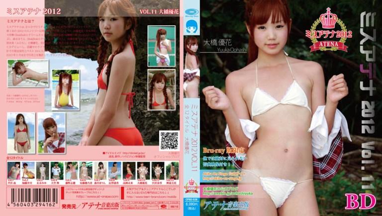 [CPBD-028] 大橋優花 Yuka Ohashi – ミスアテナ 2012年 Vol.11