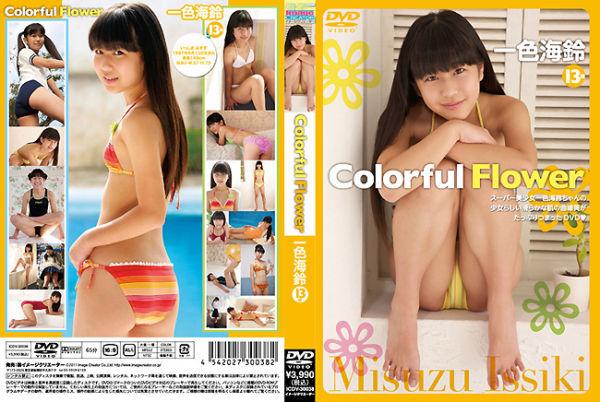 [ICDV-30038] 一色海鈴 Misuzu Issiki – Colorful Flower