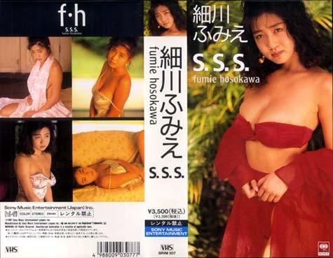 [SRUM-3307] 細川ふみえ Fumie Hosokawa – S.S.S