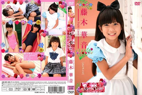 [AHG-0023] 藤木華音 Fujiki Canon – ピュアローズ Vol.03