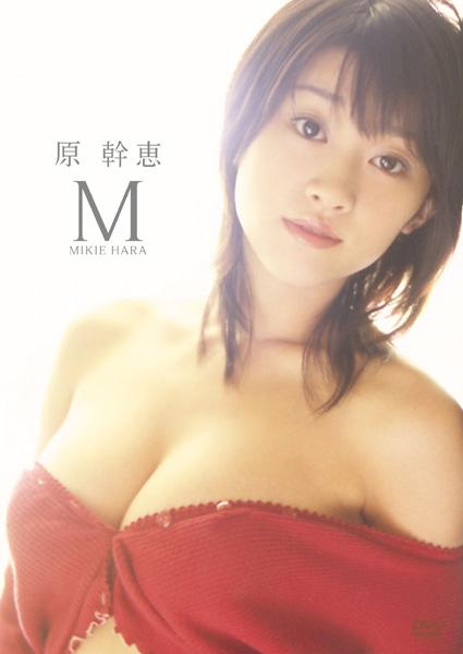[PCBP-11816] 原幹恵 Mikie Hara – M