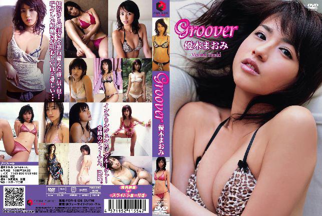 [FDGD-0182] Maomi Yuuki 優木まおみ – Groover