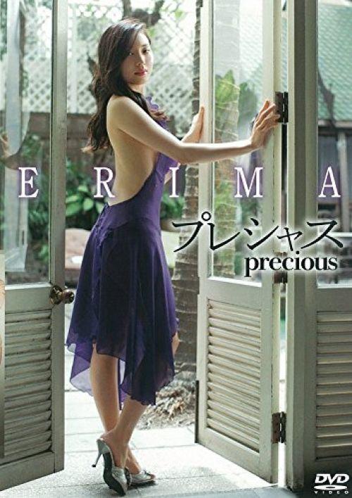 [XAM-097] ERIMA – プレシャス Precious